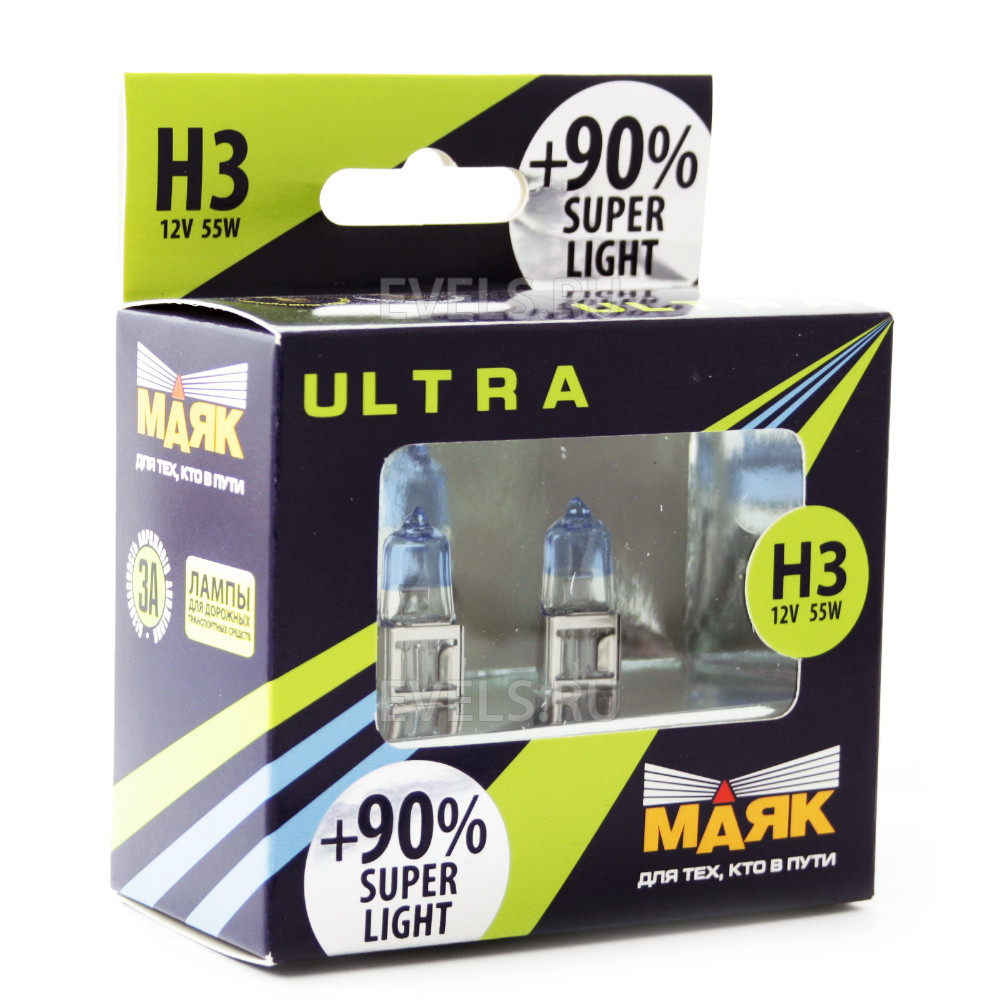 Лампа МАЯК H3 55W Pr22s 12V Super Light +90% (82320SL+90) (5). Артикул: